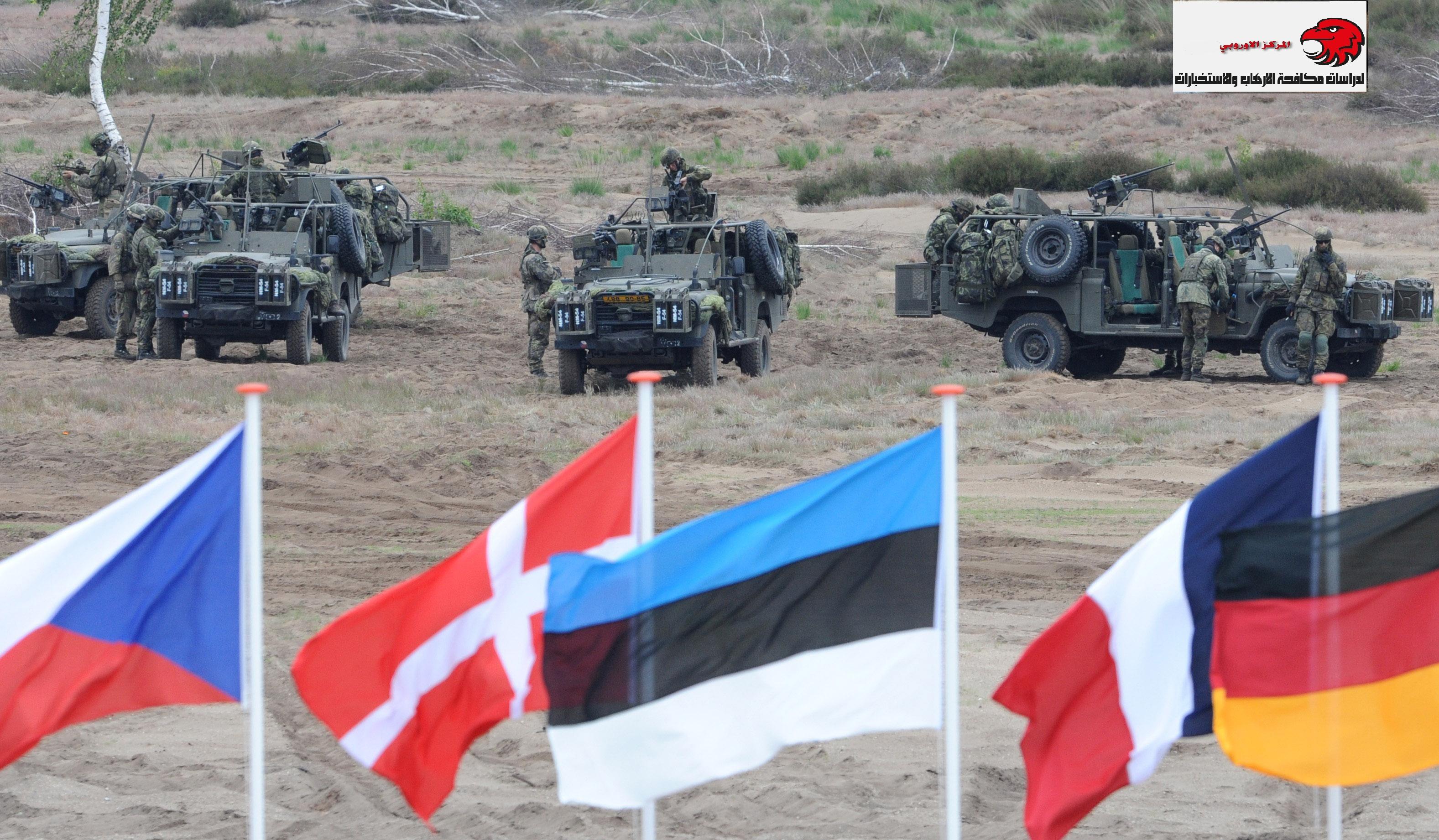 إستراتيجية خط الدفاع الأول لأوروبا وتشكيل جيش مشترك
