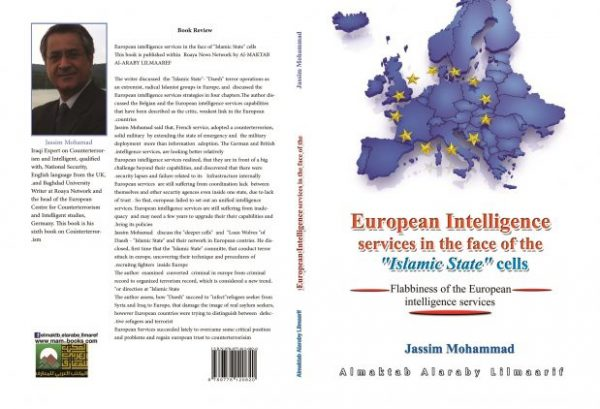 """European Intelligence Agencies Facing the """"IS"""" Cells book"""