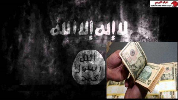 كيف نجح تنظيم داعش بتمويل عملياته الانتحارية في اوروبا