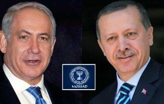 """هل نجحت """"الموساد""""بتاهيل الاستخبارات التركية في المانيا ؟"""