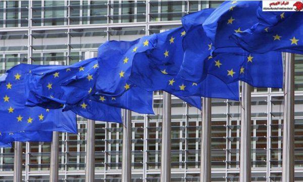 من نحن  Who we are :ألمركز ألاوروبي لدراسات مكافحة الارهاب والاستخبارات