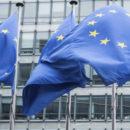 المفوضية الأوروبية ..خطة لتمويل الدفاع الأوروبي من خلال صندوق مشترك