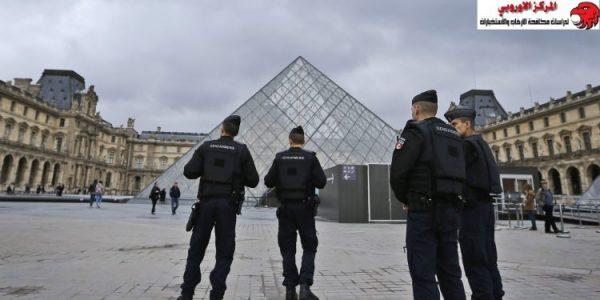 #فرنسا و آثار #الهجمات #الإرهابية