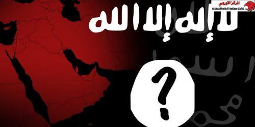 هل مازالت الصين متخوفة من وصول «داعش» إلى أراضيها؟