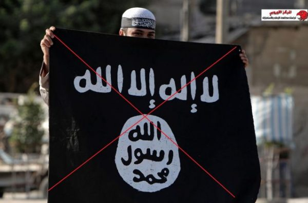 هجوم  لخلايا #داعش النائمة #بالموصل