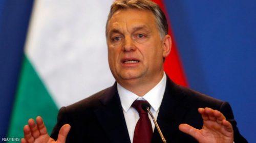 #أروبان: الهجرة إلى #هنغاريا اكبر التحديات