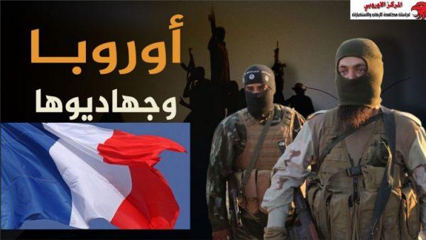 الاستخبارات الفرنسية ليست  على مستوى مهمة مكافحة الإرهاب