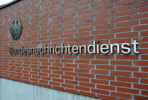 خضوع المستشارية الألمانية  للتحقيق حول تسريبات #ويكيليكس