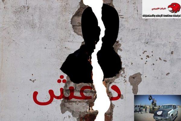 #داعش يلفظ أنفاسه الأخيرة
