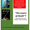 كتاب عشاق الموت، للكاتب سعيد شعيب وتوماس كويجان