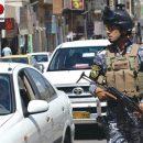مباحث في الاستخبارات..استخبارات الشرطة في العراق