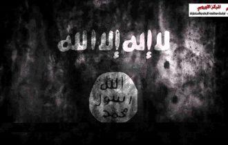 """هل هزيمة داعش في العراق وسوريا هي نهاية المد """"الجهادي"""" ؟"""