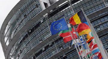"""الاتحاد الأوروبي..مناقشات حول قمة """"تالين"""" الأوروبية ومستقبل أوروبا"""