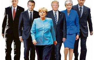 قمة العشرين في مدينة هامبورغ الالمانية..الاستعدادات والنتائج المتوقعة