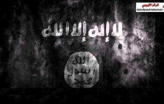 اين يتجه تنظيم داعش مابعد خسارة معاقله في سوريا والعراق ؟