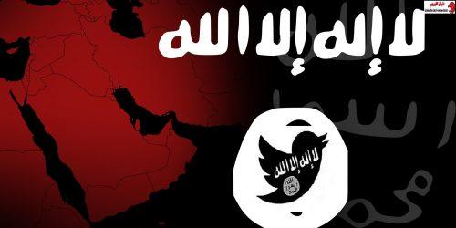 تقرير : لمعرفة خسارة تنظيم داعش لمواقعه على الأنترنيت