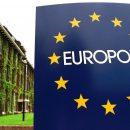 """تعزيز  دور وكالة """"اليوروبول"""" لمكافحة الإرهاب"""