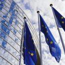 الاتحاد الأوروبي: التركيز على ملف مكافحة تمويل الإرهاب لتحقيق الاستقرار والأمن
