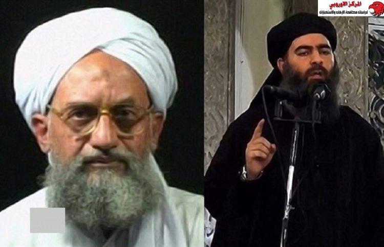 مقاربة أمنية مخابراتية في مورفولوجيا الخليةالإرهابية داعش والقاعدة كمثال