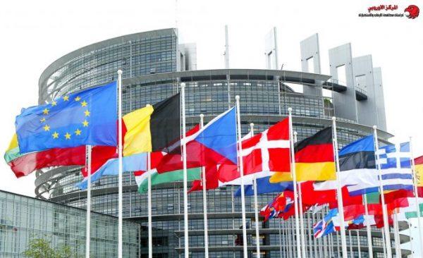 الهيئة الإستشارية وخبراء المركز الأوروبي لدراسات مكافحة الإرهاب والإستخبارات ـ المانيا وهولندا