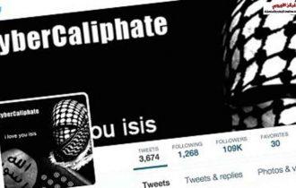 بريطانيا..تسريع عملية وقف انتشار المحتوى الإرهابي على الإنترنت