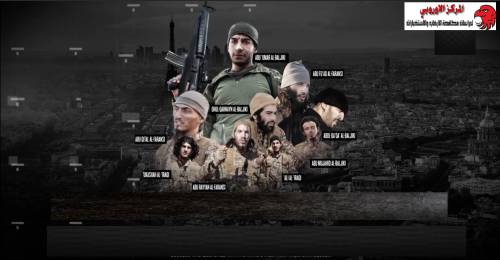 """""""الذئاب المنفردة"""" لا تزال الإستراتيجية المفضلة لدى تنظيم داعش"""