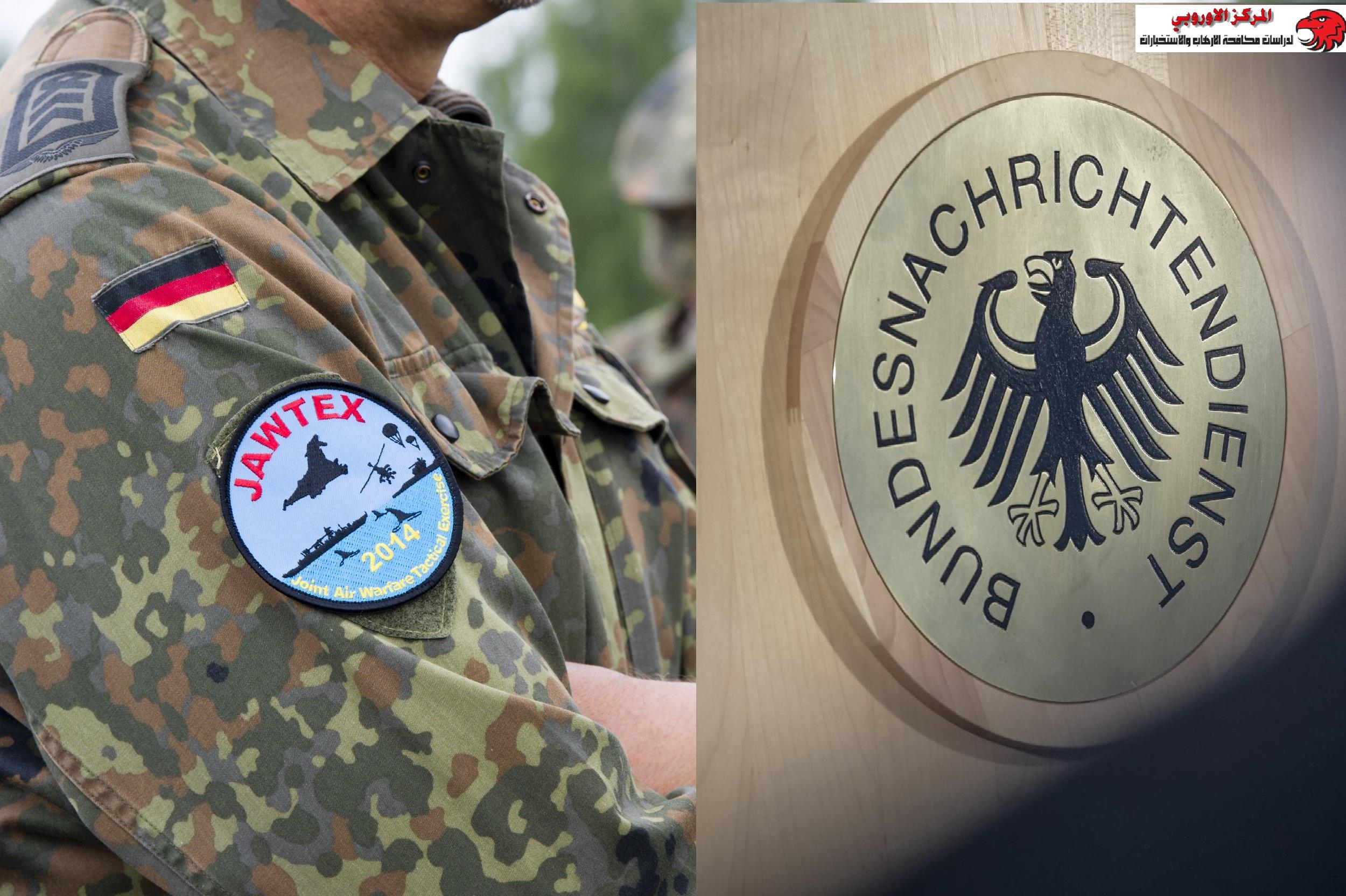 ألمانيا.. دلالات اختراق داعش واليمين المتطرف للأجهزة الأمنية