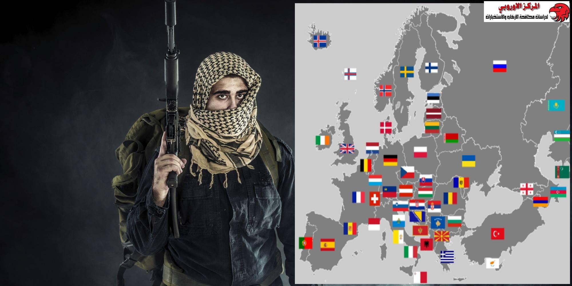 خارطة الجماعات المتطرفة في اوروبا و مصادر تمويلها