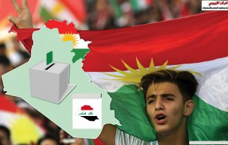تداعيات الاستفتاء في اقليم كردستان على الامن والاستقرار في المناطق المتنازع عليها