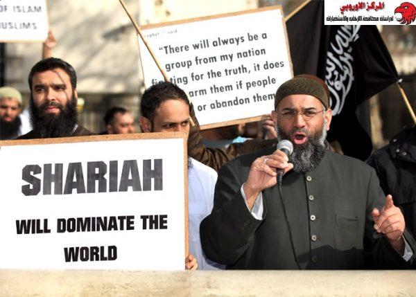 دراسة بريطانية: الجهاديون البريطانيون على صلة بمنظمات إسلامية غير متطرفة