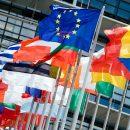 المفوضية الأوروبية : مستقبل أوروبا…اتحاد فعال وقائم على القيم