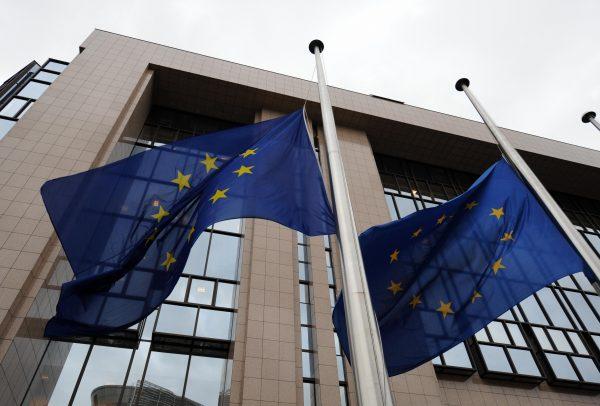 عن المركز الأوروبي لدراسات مكافحة الإرهاب والإستخبارات