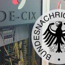 ألمانيا…تحقيقات في قضايا تجسس نفذتها الاستخبارات التركية على اراضيها!