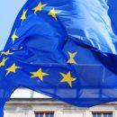مساعى أوروبية مشتركة لمكافحة  الإرهاب ورصد تدفق المهاجرين غير الشرعيين