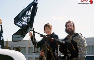 التواصل الأمني في مواجهة خطر تنظيم داعش والجماعات المتطرفة