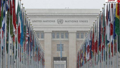 قائمة القرارات والتقارير الصادرة من الامم المتحدة خلال عام 2017 حول مكافحة الإرهاب والتطرف