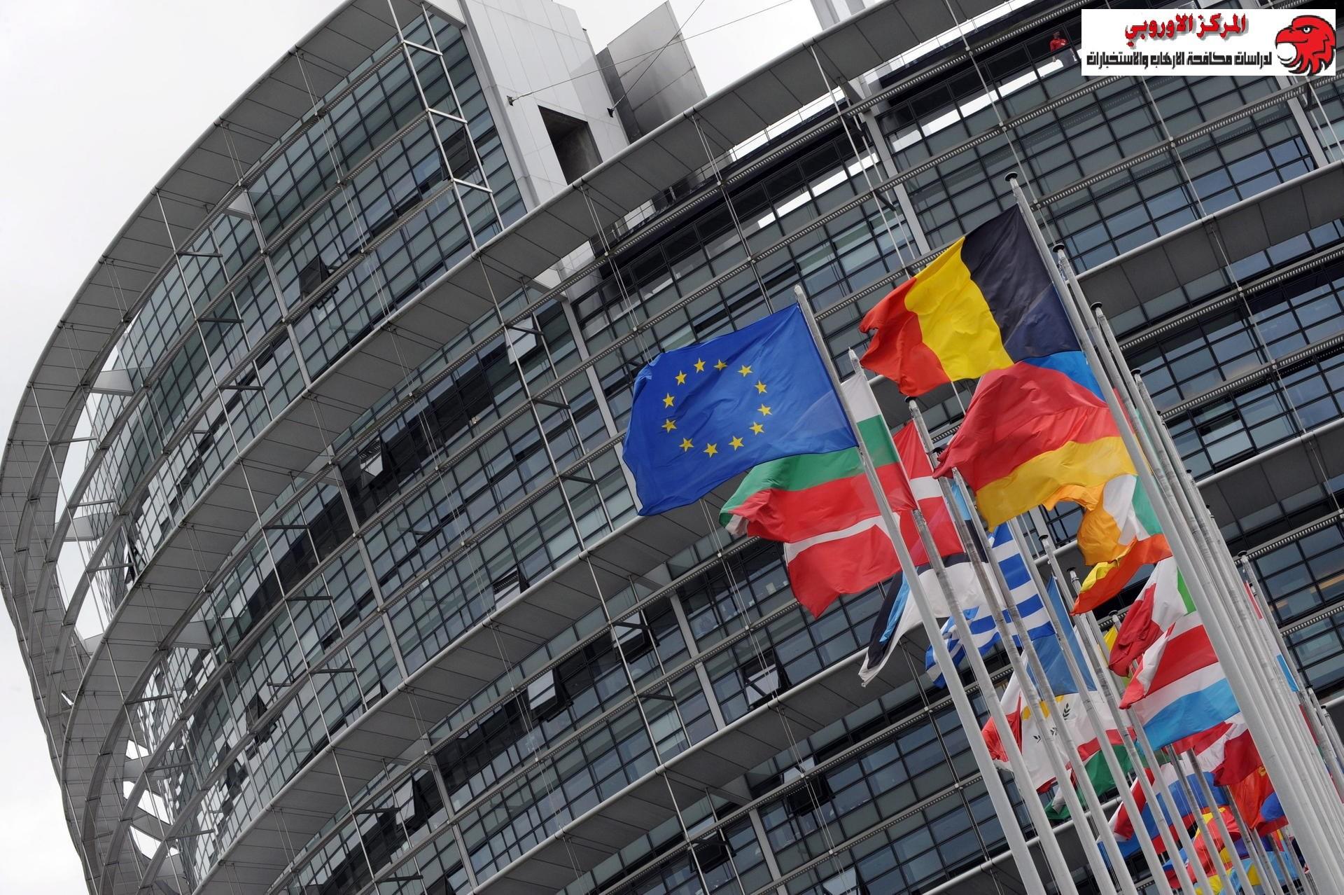 المفوضية الأوروبية..تواصل التعاون مع شركات التواصل الاجتماعي للكشف عن الإرهابيين