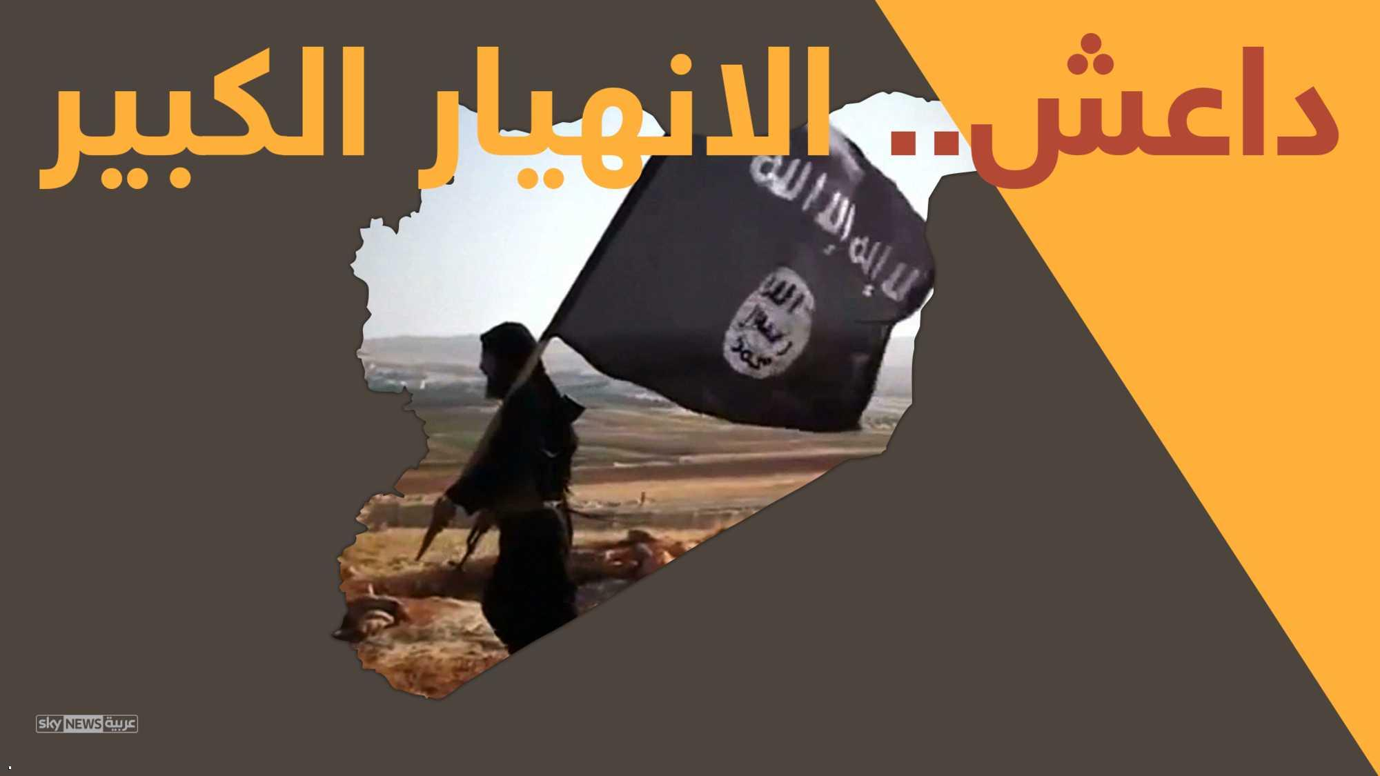 تنظيم داعش.. يتجه نحو غرب افريقيا في اعقاب خسارة الرقة والموصل