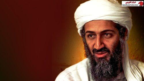 """تنظيم """"القاعدة"""" .. المرونة والانتهازية و الإرهاب المتخفي"""