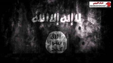 خلايا داعش