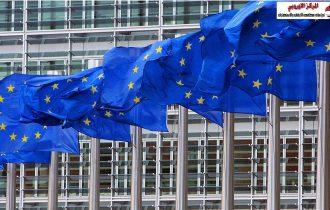 شروط النشر في المركز الأوروبي لدراسات مكافحة الإرهاب والإستخبارات