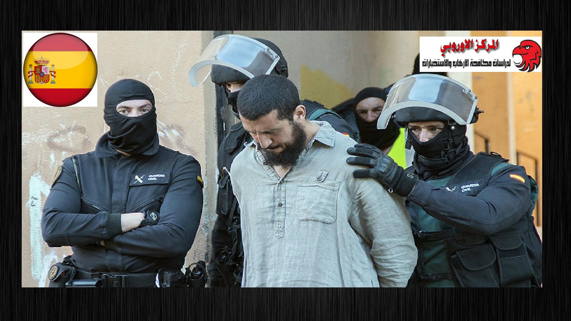 """معضلة """"الجهاديين"""" والتطرف في اقليم برشلونة الأسباني"""
