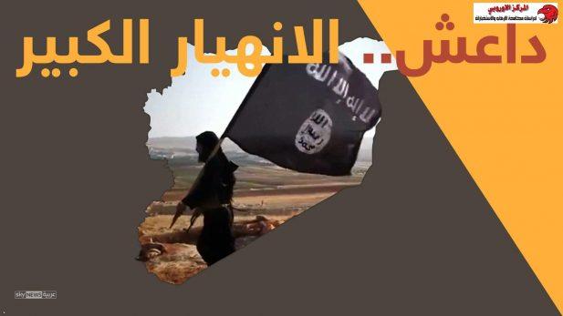 مؤتمر بروكسل : مساعي للحد من حضور تنظيم داعش في منطقة الساحل الأفريقية