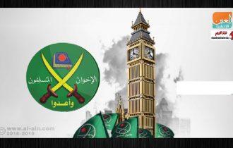 محمي: التأريخ السري للإستخبارات البريطانية والإخوان المسلمين بالتآمر على مصر