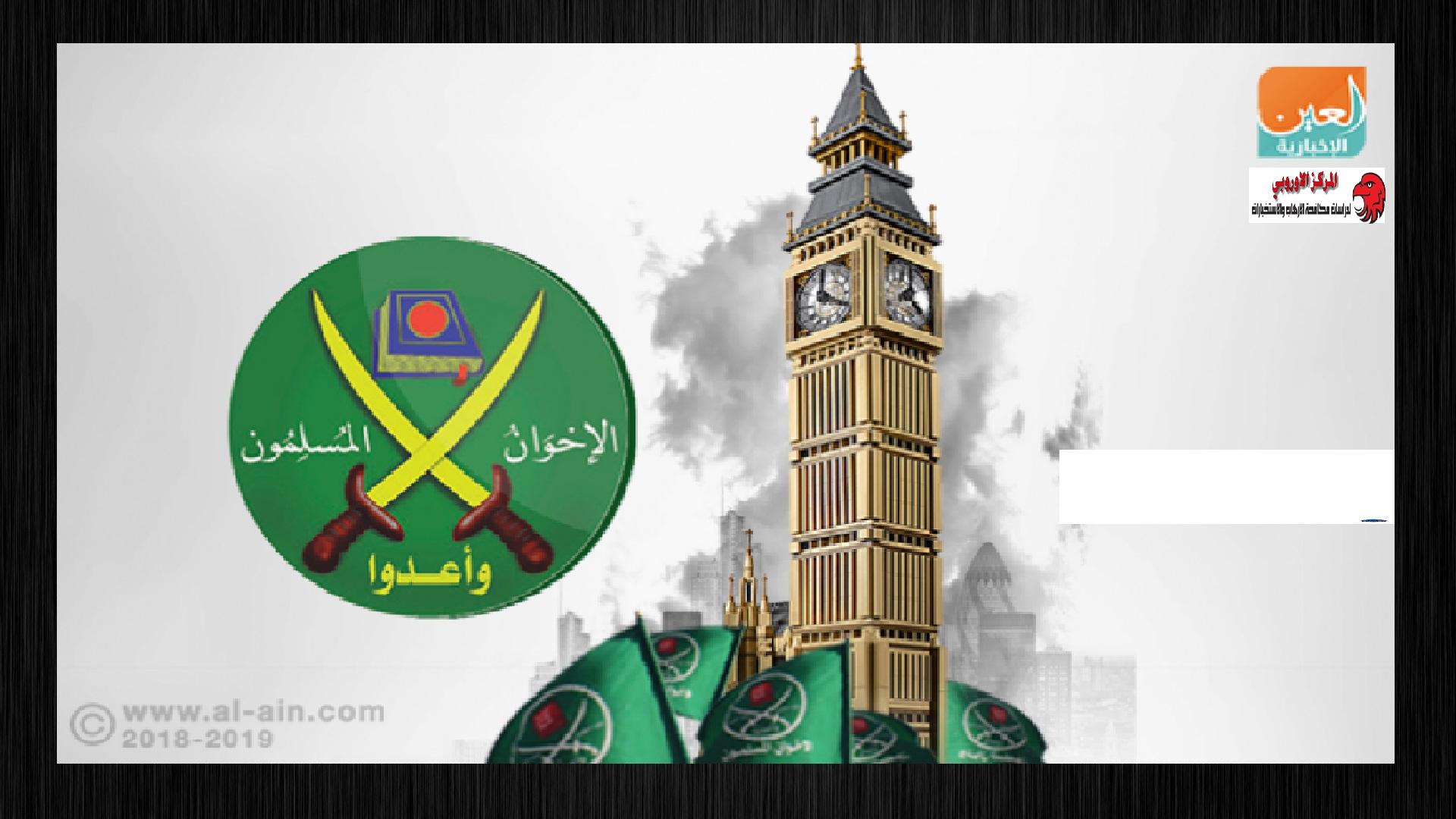التأريخ السري للإستخبارات البريطانية والإخوان المسلمين بالتآمر على مصر