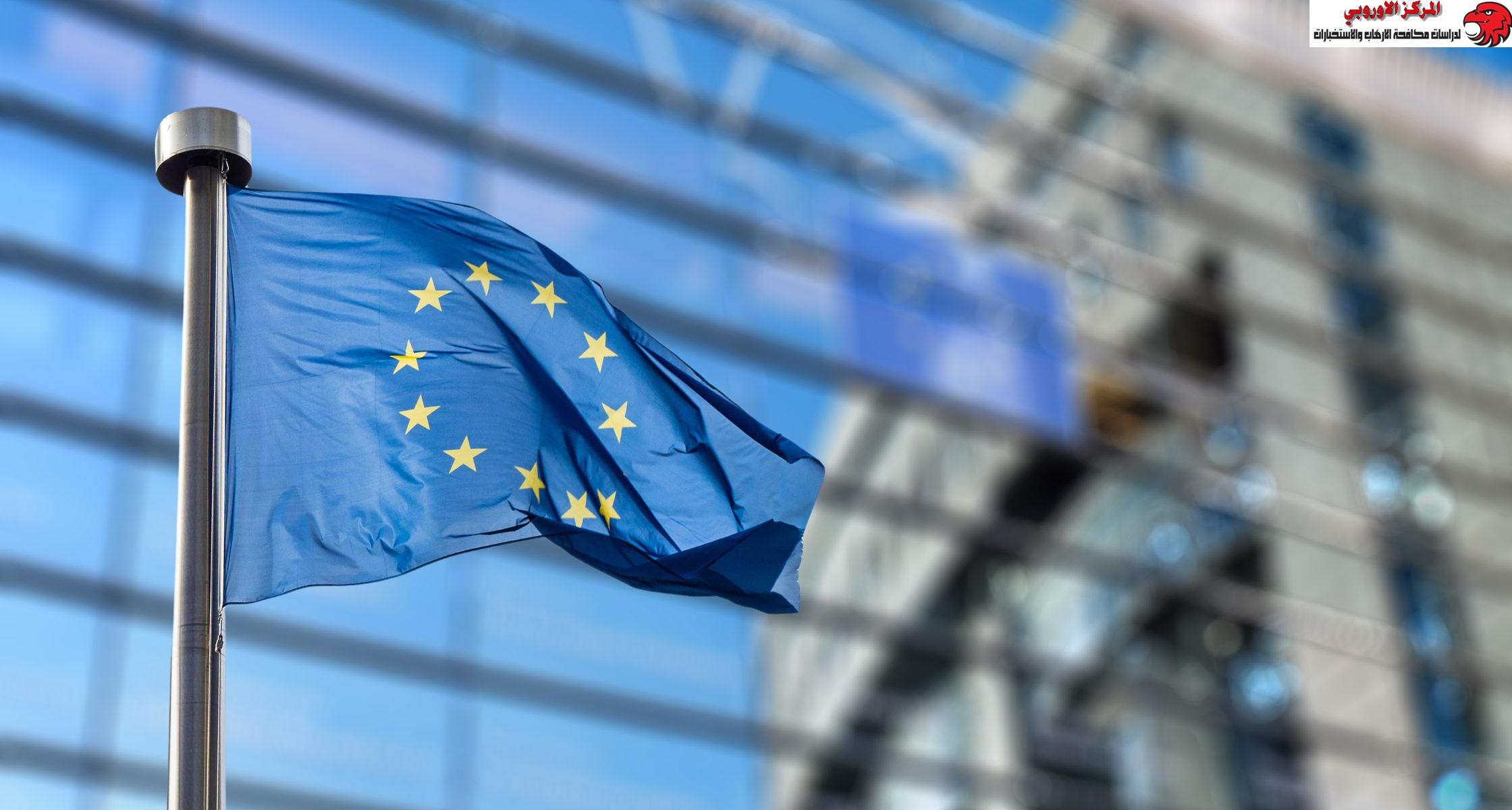 مساعى الاتحاد الأوروبي لمواجهة الخطاب المتطرف على الإنترنت