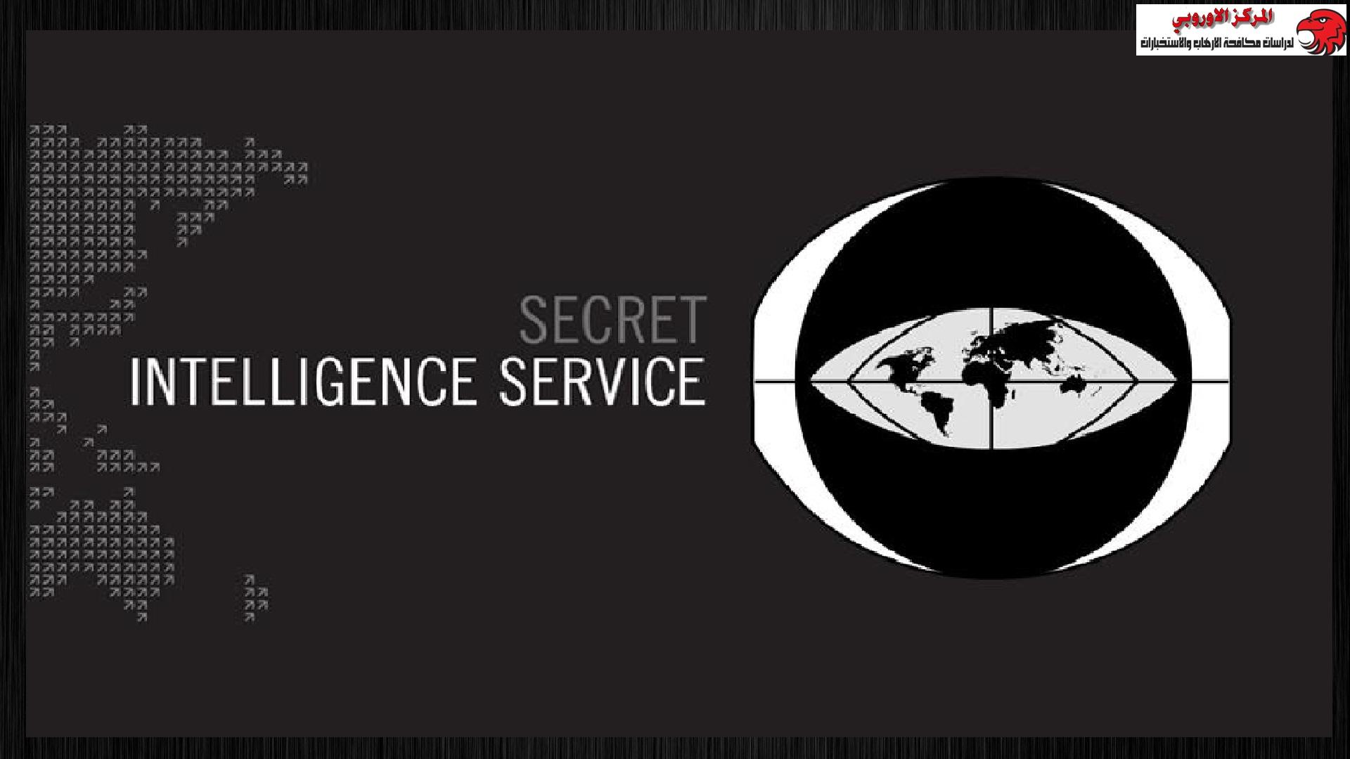 الإستخبارات : آلية تعقب الجواسيس المزدوجين وتنفيذ عمليات الإغتيالات. بقلم جاسم محمد