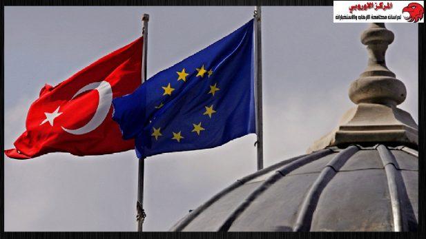 محمي: مجموعة تقارير صادرة من الإستخبارات الأوروبية، تكشف أنشطة حكومة أردوغان المشبوهة على أراضيها !
