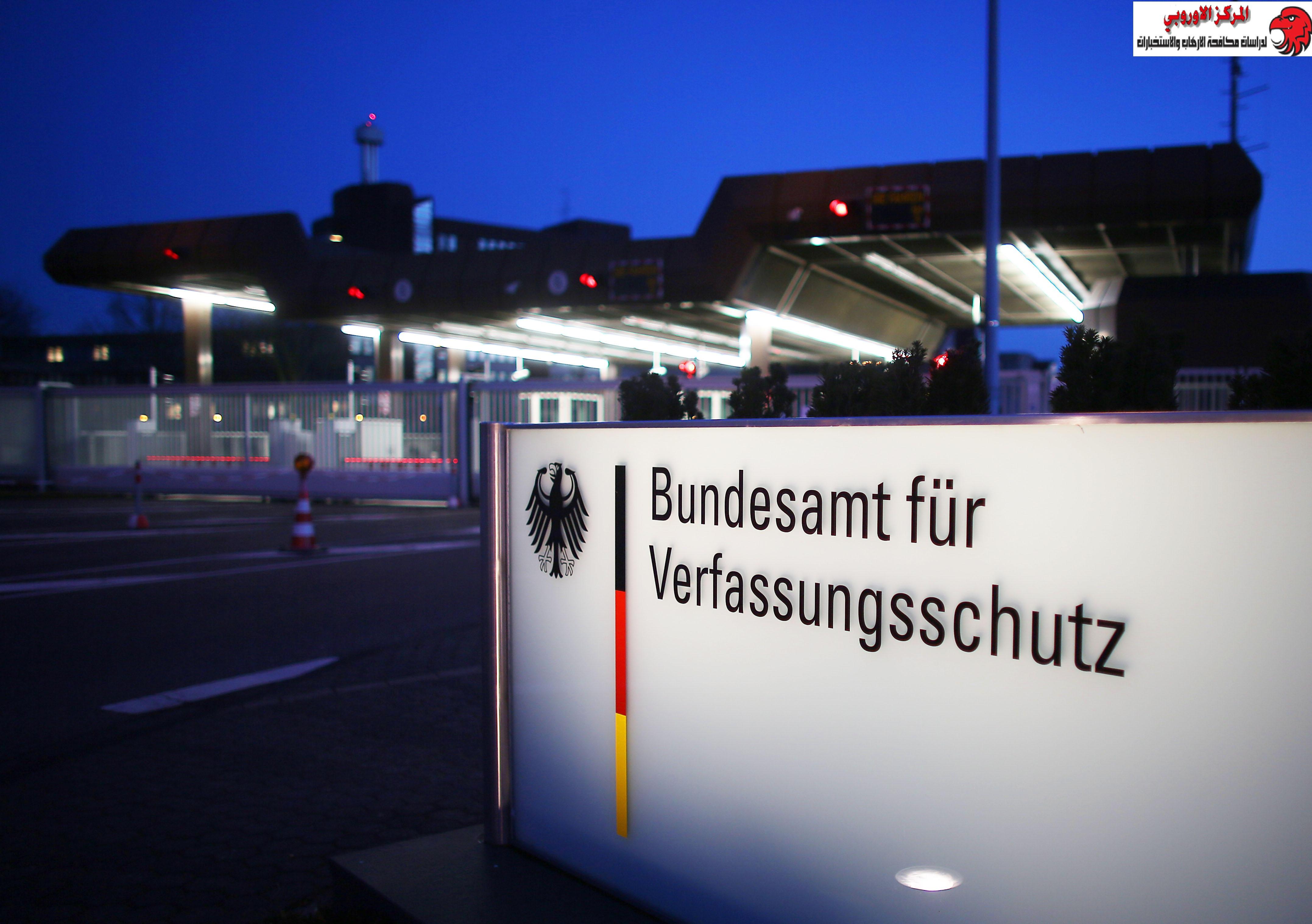 الإستخبارات الألمانية تعيد تنظيم نفسها، امام تهديدات اليمين المتطرف