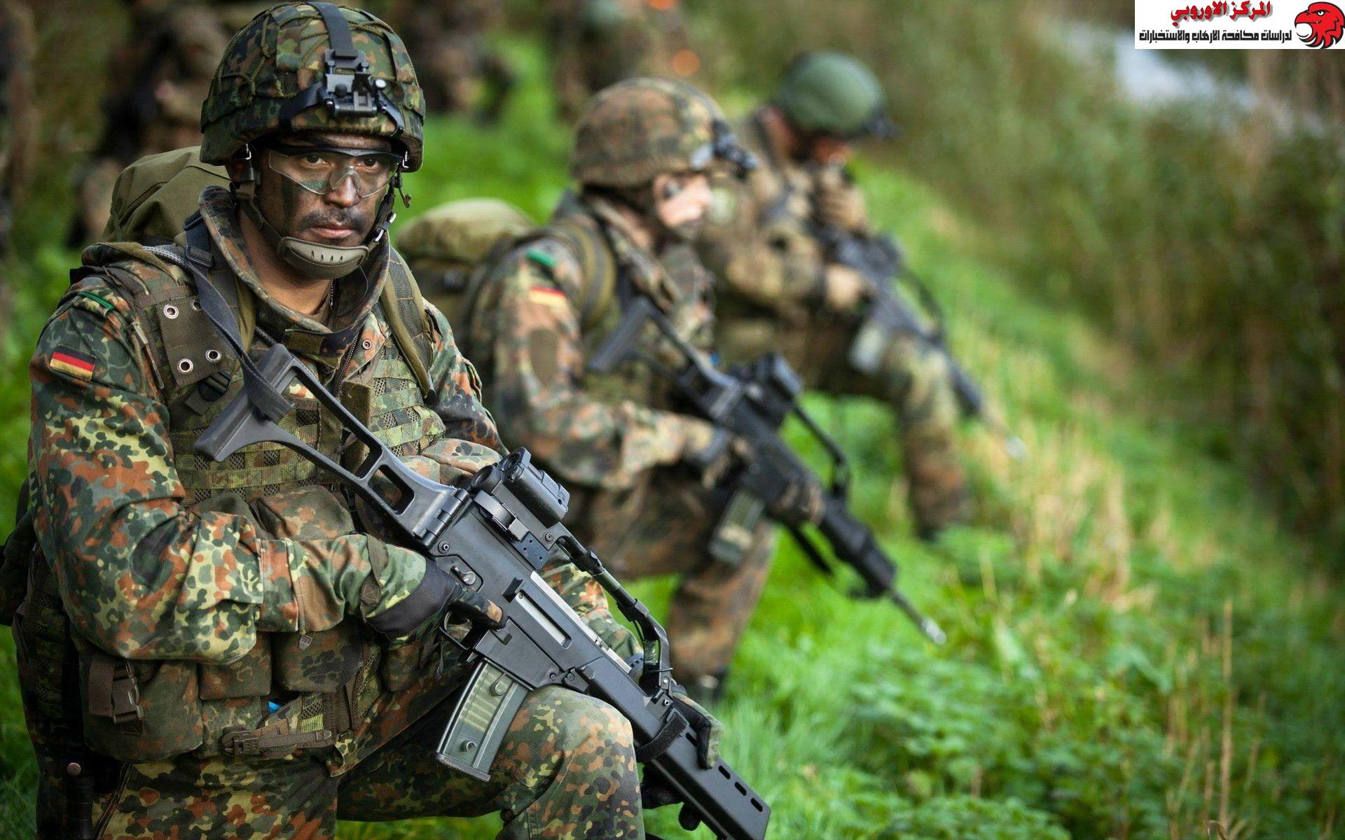 دور الجيش الألماني بإصلاح قطاع الأمن ومكافحة الإرهاب في أقليم كردستان العراق